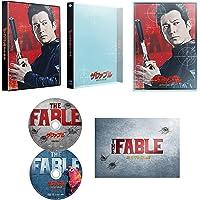 ザ・ファブル 殺さない殺し屋 豪華版(数量限定生産)[本編Blu-ray+特典DVD]