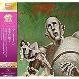 世界に捧ぐ(SHM-CD)