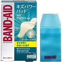 【Amazon.co.jp限定】BAND-AID(バンドエイド)キズパワーパッド ふつうサイズ 10枚+ケース付き 防水…