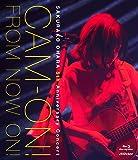大原櫻子 5th Anniversary コンサート「CAM-ON! ~FROM NOW ON!~」 [Blu-ray]