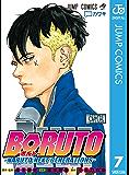 BORUTO-ボルト- -NARUTO NEXT GENERATIONS- 7 (ジャンプコミックスDIGITAL)