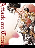 劇場版「進撃の巨人」前編~紅蓮の弓矢~初回限定版 [DVD]