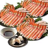 カット ズワイガニ お子様でも食べやすいハーフポーション カニ 蟹 かに ギフト【蟹卸直売店 TMフーズ】 (ズワイ 3kg 加熱用鍋セット)