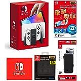 Nintendo Switch(有機ELモデル) Joy-Con(L)/(R) ホワイト+【任天堂ライセンス商品】Nintendo Switch (有機ELモデル)専用有機EL保護フィルム 多機能+Nintendo Switch 専用 スマートポーチ