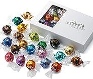 リンツ (Lindt) チョコレート リンドール テイスティングセット [ピック&ミックス] 22種 23個入り 個包装ショッピングバッグS付