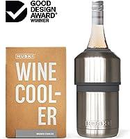 Huski Wine Cooler | Premium Iceless Wine Chiller | Keeps Wine or Champagne Bottle Cold up to 6 Hours | Award Winning...