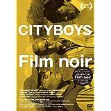 シティボーイズのFilm noir [DVD]