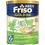 Friso Gold Multigrain and Banana Milk Cereal , 1 year onwards