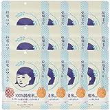 毛穴撫子 お米のマスク 10枚入×12セット