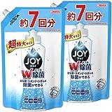 【まとめ買い】 除菌ジョイ コンパクト 食器用洗剤 詰め替え 超特大 1065ml×2個