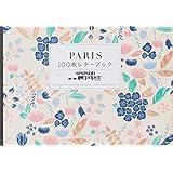 PARIS 100枚レターブック Season Paper Collection ([バラエティ])