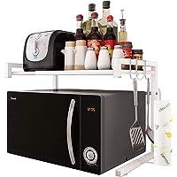 JOOCII レンジ台 幅伸縮式(幅40-60cm) 電子レンジ上ラック 2段式 キッチン 収納 棚 トースター ラック…