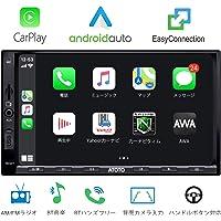 ATOTOインダッシュダブルディンデジタルメディアカーステレオ-SA102スターター-CarPlay&Android A…