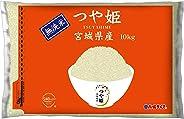 【精米】[Amazon限定ブランド] 580.com 宮城県産 無洗米 つや姫 10kg 平成30年産