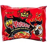 Samyang Hot Chicken 2x Spicy Ramen, 140g, (Pack of 5)