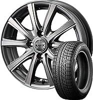 14インチ 1本セット (2018年製)スタッドレスタイヤ・ホイール ブリヂストン(Bridgestone) ブリザックVRX 155/65R14 75Q + ZMA S1R 【軽自動車用】