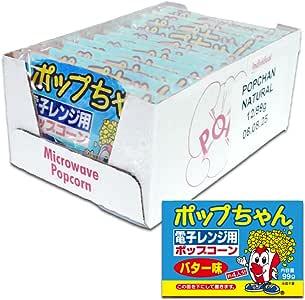 電子レンジポップコーン ポップちゃんバター味 99g×12袋