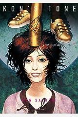 KON'S TONE 「妄想」の産物 単行本(ソフトカバー)