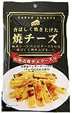 ジョッキ 焼チーズ 45g ×5袋