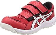 [アシックス] 安全靴/作業靴 CP205 JSAA A種先芯 耐滑ソール メンズ fuzeGEL搭載