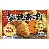 冷凍食品 日本水産 ニッスイ 大きな大きな焼きおにぎり6個入り×8袋