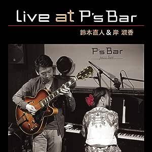Live at P's Bar