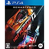 Need for Speed:Hot Pursuit Remastered - PS4