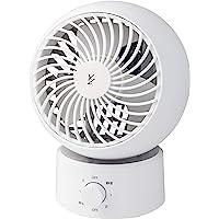 【Amazon.co.jp 限定】 [山善] サーキュレーター 10畳 (換気/空気循環) 首振り固定 上下角度調節 風…