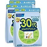 新 ファンケル (FANCL) 30代からのサプリメント男性用 45~90日分