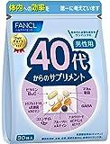 (新) ファンケル (FANCL)40代からのサプリメント男性用(15~30日分)7粒×30袋