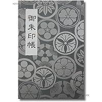 御朱印帳 46ページ 蛇腹式 ビニールカバー付 法徳堂オリジナルしおり付 大判 花紋 (白銀)