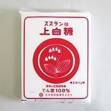 すずらん印 上白糖 (てんさい糖) 1kg  北海道産ビート100%