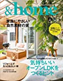 &home vol.62 (MUSASHI MOOK)