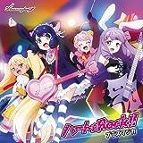 TVアニメ「SHOW BY ROCK!!#」OP主題歌「ハートをRock!!」