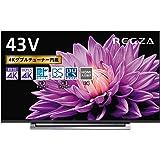 東芝 43V型 液晶テレビ レグザ 43M540X 4Kチューナー内蔵 外付けHDD W録画対応 (2020年モデル)