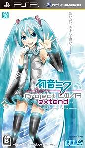初音ミク -Project DIVA- extend (予約特典「スペシャルコラボCD」付き) - PSP