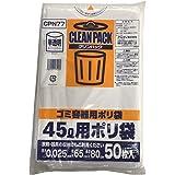 オルディ ゴミ袋 ゴミ容器用ポリ袋 乳白 半透明 45L 厚み0.025mm クリンパック 衣類 器具の収納にも CPN77 50枚入