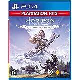 【PS4】Horizon Zero Dawn Complete Edition PlayStation Hits【Amazon.co.jp限定】PlayStation Hits & Value Selection オリジナルPC&スマホ壁紙(配信)