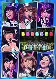 Berryz工房 デビュー10周年スッペシャルコンサート 2014 THANK you ベリキュー! In 日本武道館…