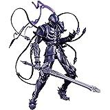 Fate/Grand Order バーサーカー/ランスロット アクションフィギュア ノンスケール ABS&PVC製 塗装済み完成品 アクションフィギュア