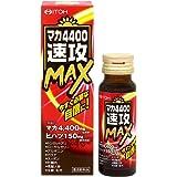 井藤漢方製薬 マカ 4400 速攻マックス 1日分 50ml(MAX スタミナ パワフルドリンク)
