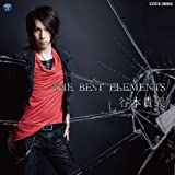 THE BEST ELEMENTS