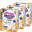 【Amazon.co.jp 限定】メリーズパンツ ビッグサイズ(12~22kg) さらさらエアスルー150枚 (50枚×3)