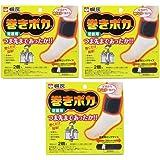 【桐灰化学】桐灰カイロ 巻きポカ 足首用ホルダー 2個 シート4枚入 ×3個セット