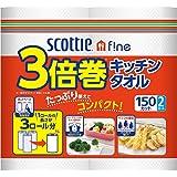 スコッティ ファイン 3倍巻き キッチンタオル 150カット 2ロール