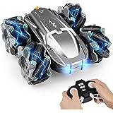 ラジコンカー こども向け ドリフトカー スタントカー リモコンカー オフロード RCカー リモコン おもちゃ 車 4WD 2.4Ghz両面360°回転&180°フリップRcトラック、USB充電式 LED搭載 玩具 子供 車 の オモチャ 贈り物