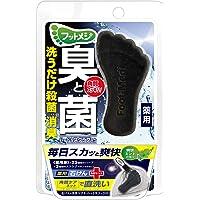 グラフィコ フットメジ薬用足用角質クリアハーブ石けん爽快ミント 65g 石鹸
