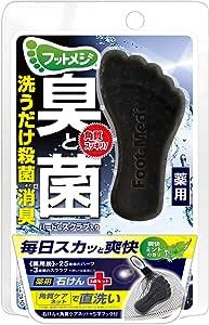 グラフィコ フットメジ薬用足用角質クリアハーブ石けん爽快ミント 60g 石鹸