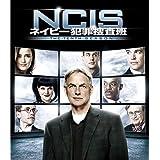 NCIS ネイビー犯罪捜査班 シーズン10(トク選BOX)(12枚組) [DVD]