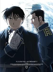 鋼の錬金術師 FULLMETAL ALCHEMIST 3 [DVD]